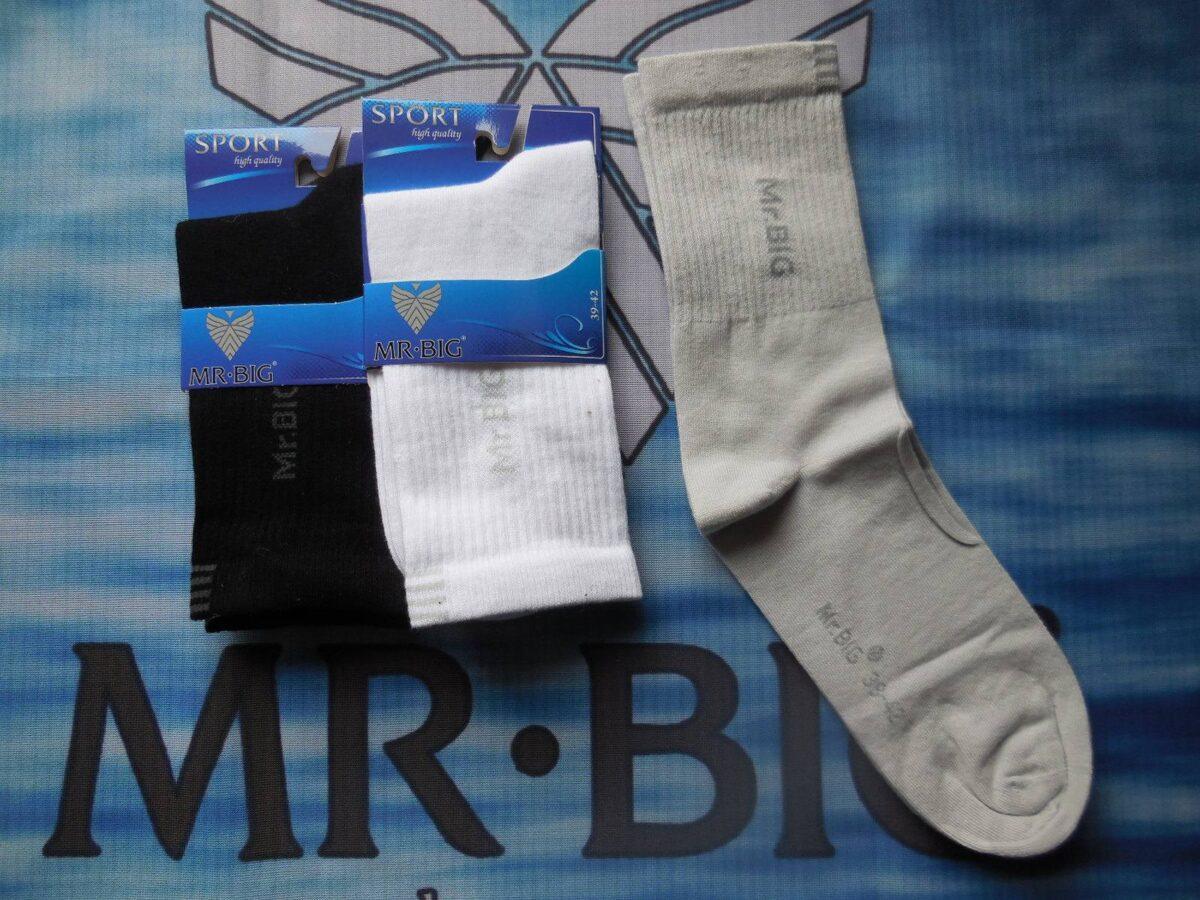Hosszú sport zokni - webshop - online rendelés 2299ddd269